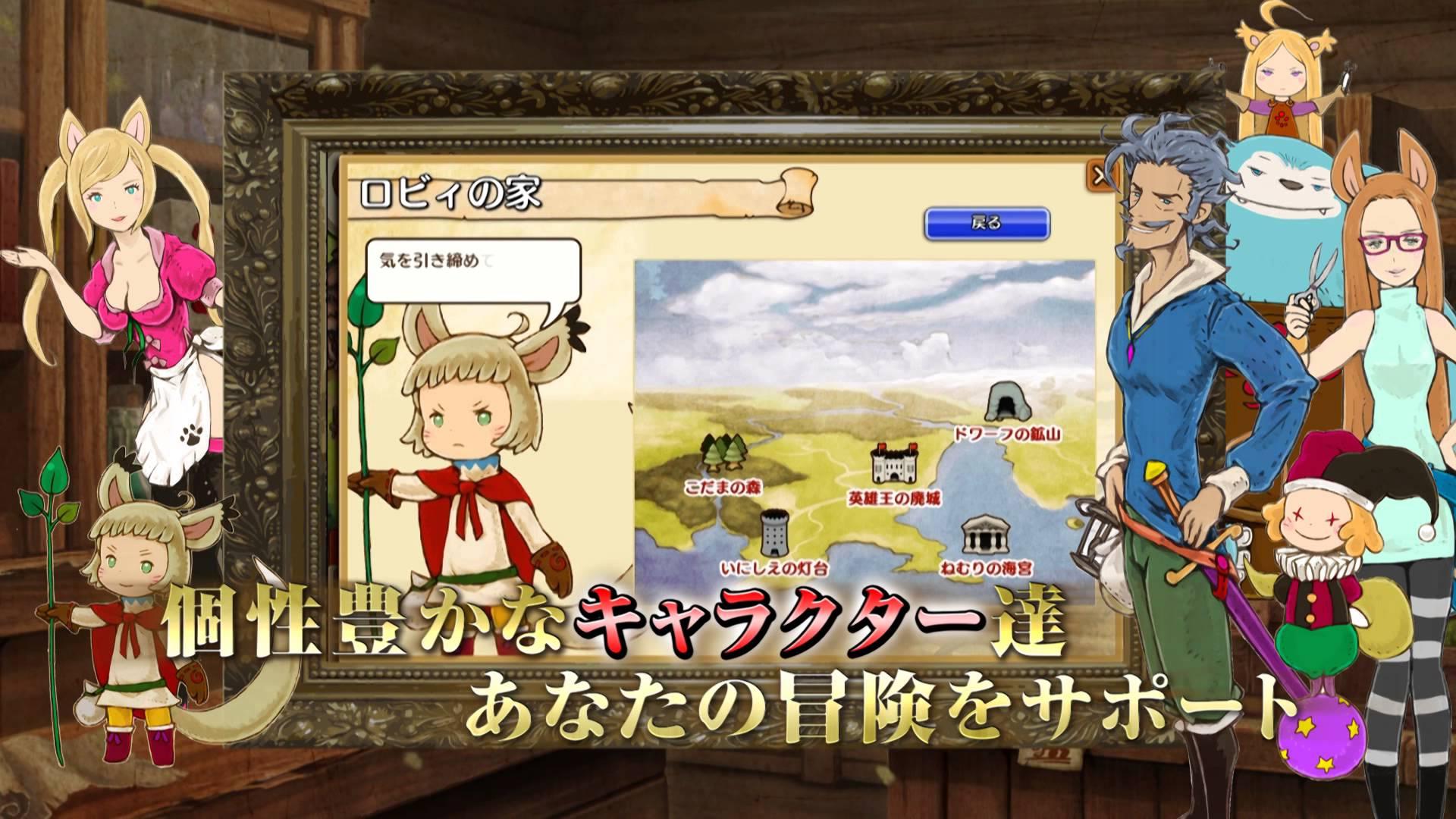 「千年勇者~時渡りのトモシビト」公式サイト